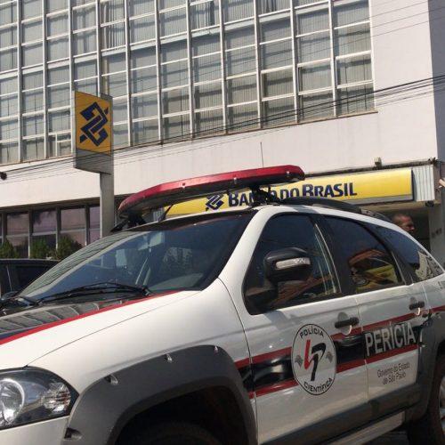 OLÍMPIA: Suspeitos de furtar agência bancária levaram R$ 900 mil
