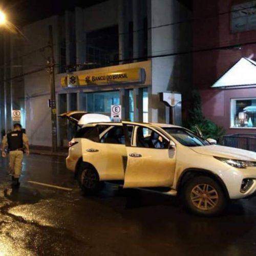URGENTE: Bandidos tentam explodir caixa eletrônico e matam moradora em Frutal