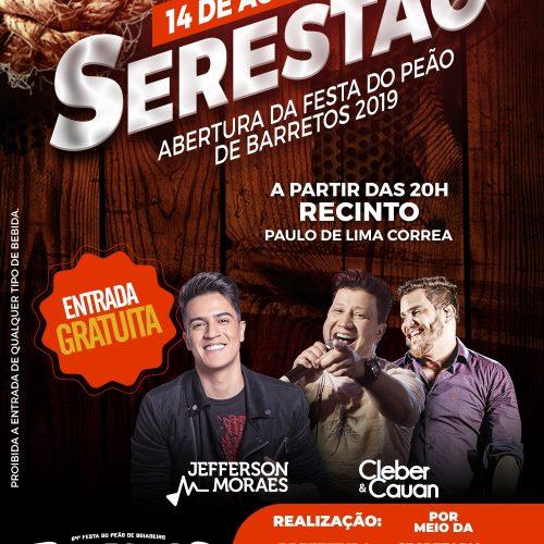 BARRETOS: Serestão acontece dia 14 no Recinto Paulo de Lima Corrêa