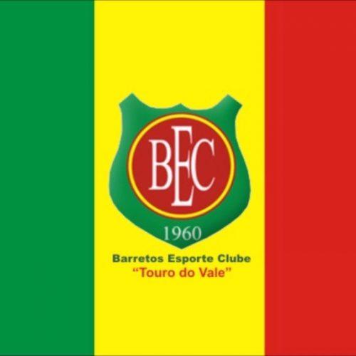 BARRETOS: BEC anuncia suspensão de atividades